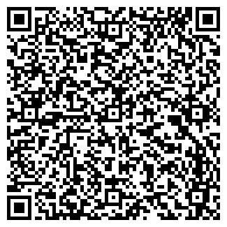QR-код с контактной информацией организации ПОЛИЭР