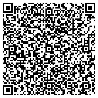 QR-код с контактной информацией организации ТОРГОВЫЙ ЦЕНТР ГУМ