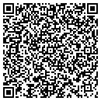 QR-код с контактной информацией организации САЛТАН, ФИРМА