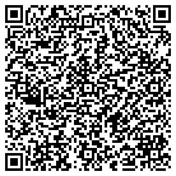 QR-код с контактной информацией организации ФАРМСТАНДАРТ-ТОМСКХИМФАРМ, ОАО