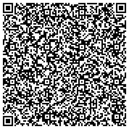 QR-код с контактной информацией организации Научно-исследовательский институт фармакологии и регенеративной медицины имени Е.Д. Гольдберга