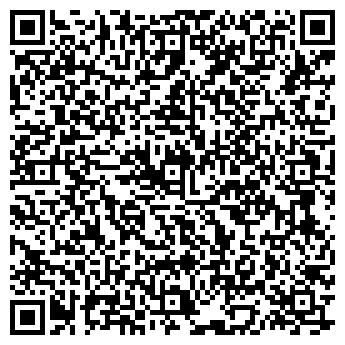QR-код с контактной информацией организации АЙ-СИ-ЭН ICN ТОМСКХИМФАРМ