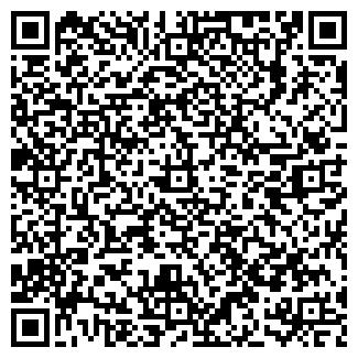 QR-код с контактной информацией организации СИТИФАРМ ТОМСКИЙ ФИЛИАЛ