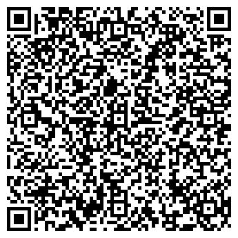 QR-код с контактной информацией организации МОРЯКОВСКИЙ СТЕКЛОЗАВОД