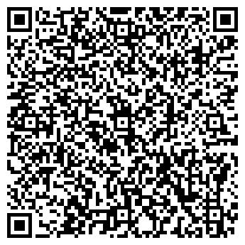 QR-код с контактной информацией организации СТЕКЛО И ЗЕРКАЛА ООО