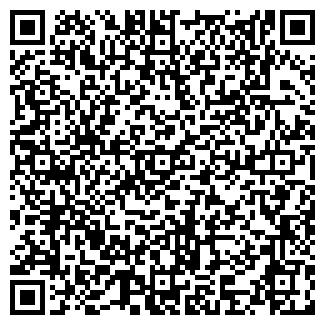 QR-код с контактной информацией организации МЕТОСНАБ