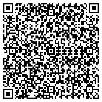 QR-код с контактной информацией организации ПРОМТЕХОЧИСТКА ООО