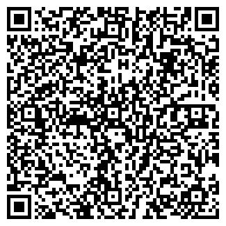 QR-код с контактной информацией организации ХОРМЕТ