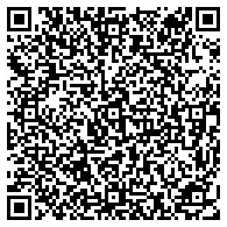 QR-код с контактной информацией организации АЛМАЗ ТПК, ООО