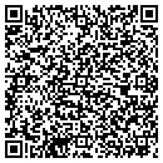 QR-код с контактной информацией организации ЗАО АВРОРА-СДК
