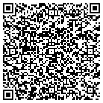 QR-код с контактной информацией организации ВА-БАНК-КУРЬЕР СТЮ