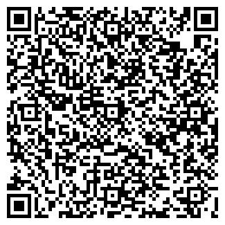 QR-код с контактной информацией организации АЛВИАН