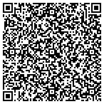 QR-код с контактной информацией организации КРУТОВА И К ЮРИДИЧЕСКАЯ ФИРМА