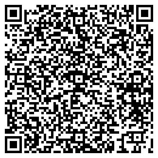 QR-код с контактной информацией организации ЛЕГБИЗ