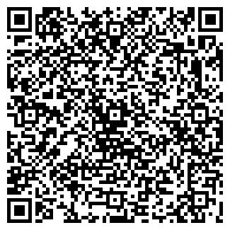 QR-код с контактной информацией организации ЛЕКС-7