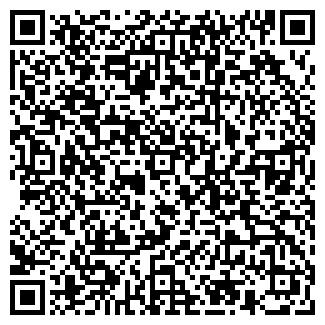 QR-код с контактной информацией организации ТОММАРКЕТ-ПРАВО