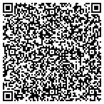 QR-код с контактной информацией организации ТОМСКАЯ АНТИКРИЗИСНАЯ УПРАВЛЯЮЩАЯ КОМПАНИЯ