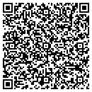 QR-код с контактной информацией организации Ю-КОНСАЛТИНГ