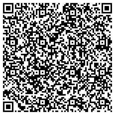 QR-код с контактной информацией организации № 45 ЮРИДИЧЕСКАЯ КОНСУЛЬТАЦИЯ МЕЖРЕГИОНАЛЬНАЯ КОЛЛЕГИЯ АДВОКАТОВ