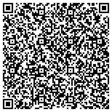 QR-код с контактной информацией организации ГОРОДСКАЯ ЮРИДИЧЕСКАЯ КОНСУЛЬТАЦИЯ ОБЪЕДИНЕННАЯ КОЛЛЕГИЯ АДВОКАТОВ