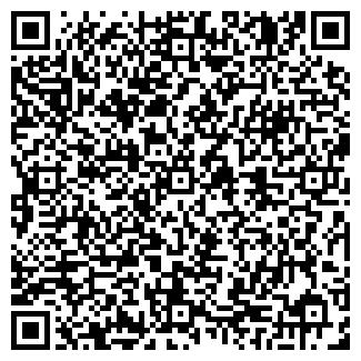 QR-код с контактной информацией организации САРКИСЯН С.С. ЧП