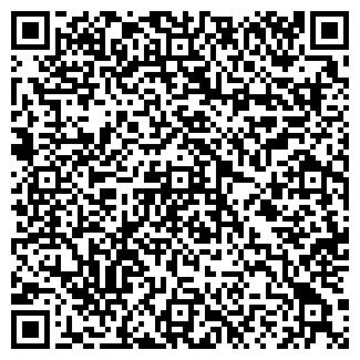 QR-код с контактной информацией организации СЕЛЕНА-ТРЕЙД