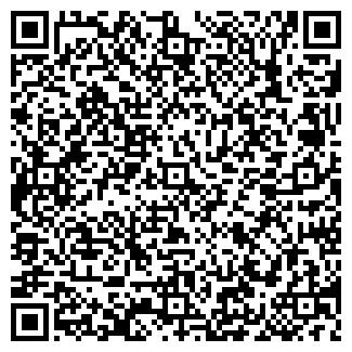 QR-код с контактной информацией организации СИБЮРСЕРВИС