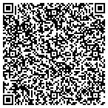 QR-код с контактной информацией организации СФИНКС ЖИЛИЩНО-ЮРИДИЧЕСКИЙ ЦЕНТР