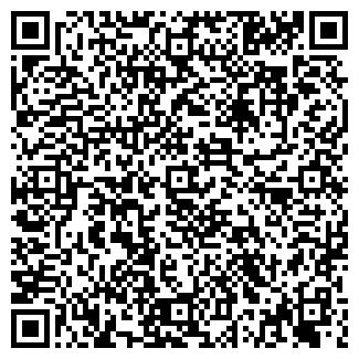 QR-код с контактной информацией организации ТОМ-ВЕСТ