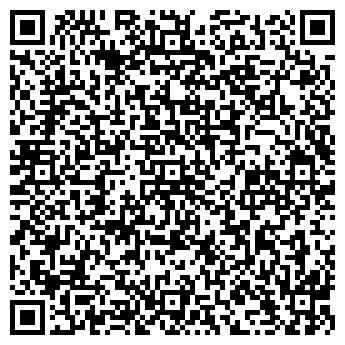 QR-код с контактной информацией организации УНИВЕРСАЛ ЮРИДИЧЕСКАЯ ФИРМА