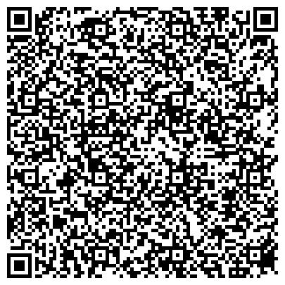 QR-код с контактной информацией организации УПРАВЛЕНИЕ МИНЮСТА ФЕДЕРАЛЬНОЙ РЕГИСТРАЦИОННОЙ СЛУЖБЫ ПО ТОМСКОЙ ОБЛАСТИ