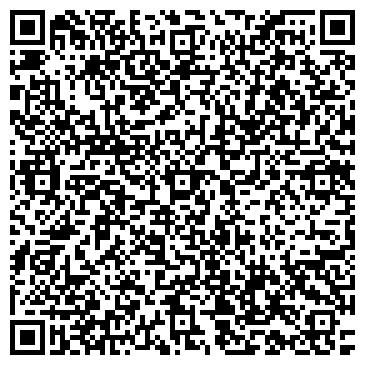 QR-код с контактной информацией организации ФЛИК ЮРИДИЧЕСКОЕ АГЕНТСТВО