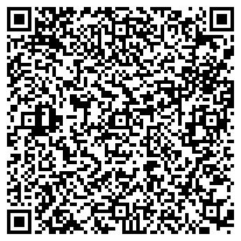QR-код с контактной информацией организации ЭКСПЕРТ ЮРИДИЧЕСКИЙ ОТДЕЛ