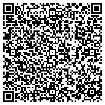QR-код с контактной информацией организации НОТАРИУС ТОМСКОГО РАЙОНА