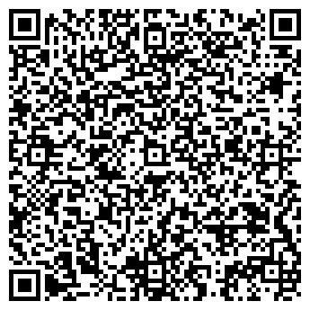 QR-код с контактной информацией организации АСКАНИЯ САЛОН ОБУВИ