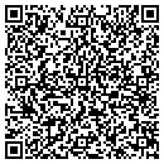 QR-код с контактной информацией организации БОЛЕРО САЛОН
