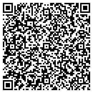 QR-код с контактной информацией организации БУШЕС БУТИК