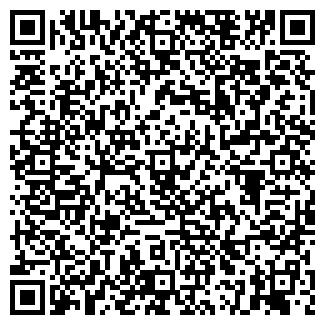 QR-код с контактной информацией организации ДЖЕНИФЕР
