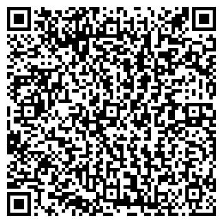 QR-код с контактной информацией организации КУЗИНА