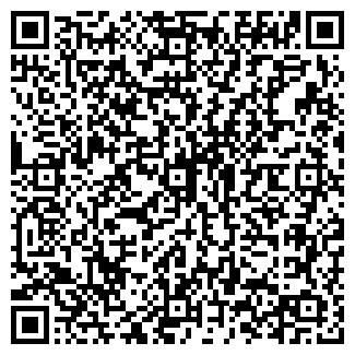 QR-код с контактной информацией организации МОННА ЛИЗА