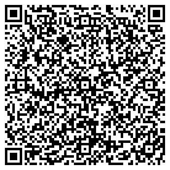 QR-код с контактной информацией организации СЕДЬМОЕ НЕБО МАГАЗИН-САЛОН