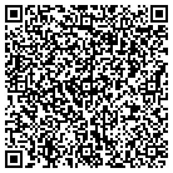 QR-код с контактной информацией организации СТИЛЬ САЛОН ЖЕНСКОЙ ОДЕЖДЫ
