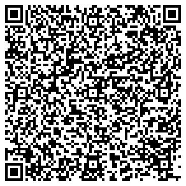 QR-код с контактной информацией организации CHRIST САЛОН КОЖАНОЙ ОДЕЖДЫ