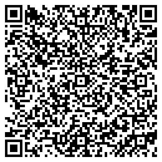 QR-код с контактной информацией организации АЛТЫН ТАМГА