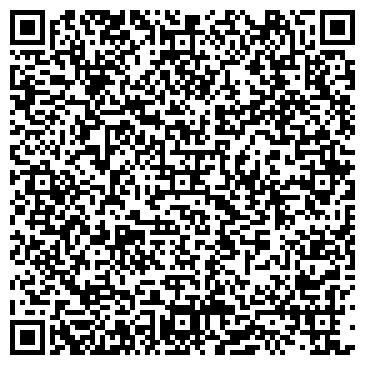 QR-код с контактной информацией организации ЖИЗЕЛЬ САЛОН ЖЕНСКОГО БЕЛЬЯ