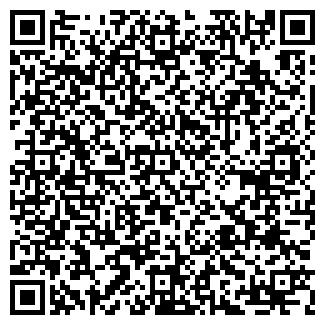 QR-код с контактной информацией организации МАГИКАД