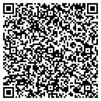 QR-код с контактной информацией организации ЛАНДРАС, ЗАО