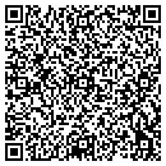 QR-код с контактной информацией организации АЛЬТКОНС ПРОФИ