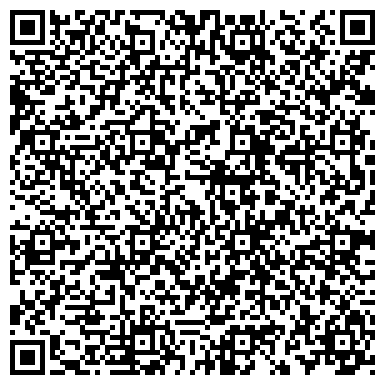 QR-код с контактной информацией организации ТОПКИНСКИЙ ЭКСПЕРИМЕНТАЛЬНЫЙ ЗАВОД ЭЛЕКТРОСВАРНЫХ ТРУБ