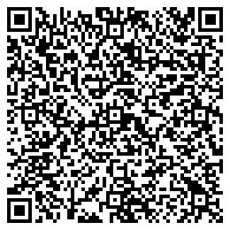 QR-код с контактной информацией организации ДОКТОР ПРАВО